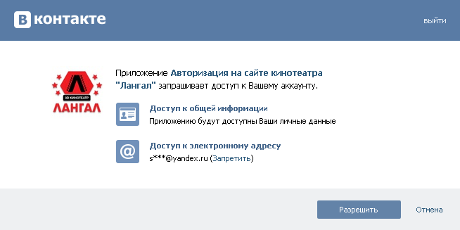 Социальная сеть ВК, моя страница и ее содержимое